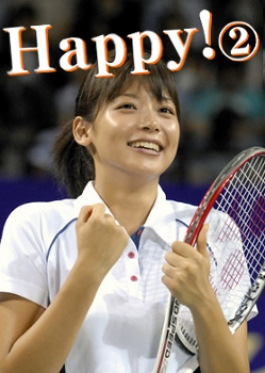 image of drama Happy 2 [JMOVIE]